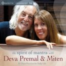Premal, Deva & Miten: The Spirit of Mantra (5 CDs)