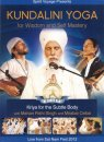 Mirabai Ceiba & Mahan Rishi Singh: Kundalini Yoga for Wisdom and Self Mastery (DVD)