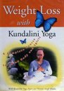 Weight Loss with Kundalini Yoga (DVD)