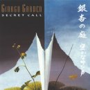 Ginkgo Garden: Secret Call (CD)