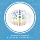 Kumari & Manvir: Kundalini Technology (CD)