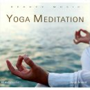 Beauty Music: Yoga Meditation by Julia Anand (GEMA-Frei) (CD)