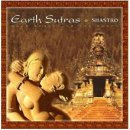 Shastro: Earth Sutras (CD)