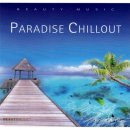Beauty Music: Paradise Chillout by Janina Parvati...