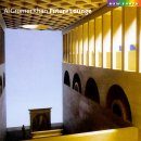 Gromer Khan, Al: Future Lounge (CD) -A