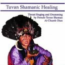 Harner, Michael & Ai-Churek: Tuvan Shamanic Healing (CD)