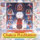 Sharamon, Shalila, Bodo J. Baginski & Merlins Magic: Chakra Meditation Deluxe (2 CDs)