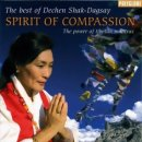 Shak-Dagsay, Dechen: Spirit of Compassion (CD)