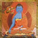 Bollmann, Christian: Healing Buddha - A Lovesong for Tibet (CD)