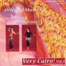 Live Orchestra from Cairo: Very Cairo! Vol. 2 - Oriental Music for Teachers & Students (GEMA-Frei) (CD)