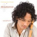 Manose: Epiphany (CD)