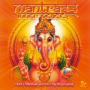 Marshall, Henry: Mantras IV - Inner Peace (CD)
