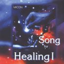 Micon: Song for Healing (CD)
