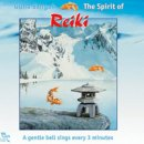 Sangah, Guna: Spirit of Reiki (CD)