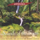 Sounds of the Earth - David Sun: Collection (CD)
