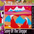 Spiritual World Collection: Central Asia - Song of the Steppe (CD)