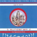 Sundaram: Yoga & Mantra (CD)