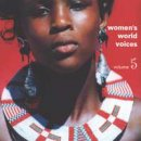 V. A. (Blue Flame): Womens World Voices Vol. 5 (2CDs)