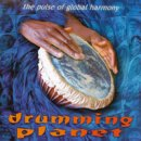 V. A. (Music Mosaic Collection): Drumming Planet (CD)