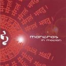 V. A. (New World): Mantras in Motion (CD)