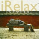 V. A. (Real Music): iRelax - Anywhere (CD)