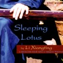 Xiangting, Prof. Lee: Sleeping Lotus (CD)