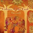 Karunesh: Colors of the East (CD)