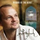 Praful: Mirror of the Heart (CD)