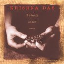 Krishna Das: Breath of the Heart (CD)