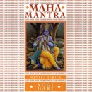 Yogi Hari: Maha Mantra (CD)