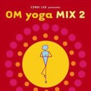V.A.: Om Yoga Mix 2 (CD) -A