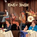 Putumayo Presents: Jazz Cafe (CD)