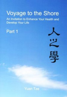 Yuan Tze: Voyage to the Shore - Part 1 (Buch, engl.)