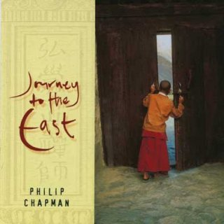 Chapman, Philip: Journey to the East (CD)
