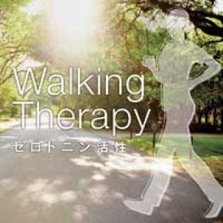 Pecker: Walking Therapy (CD)