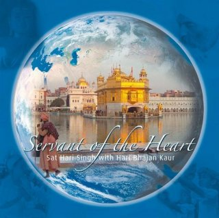 Sat Hari Singh & Hari Bhajan Kaur: Servant of the Heart (CD)