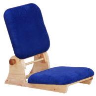 Meditationssitz COSMO