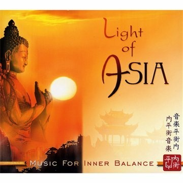 Reisinger, Margot: Light of Asia - Music for Inner Balance (CD)