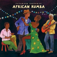Putumayo Presents: African Rumba (CD)*