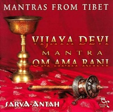 Sarva-Antah: Mantras from Tibet (2CDs)